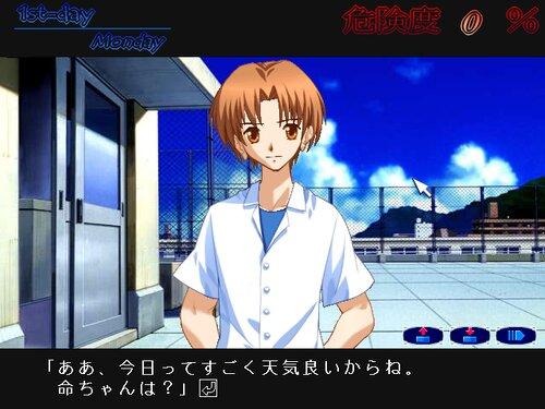 魔夜中ノ捜シ物 Game Screen Shot3