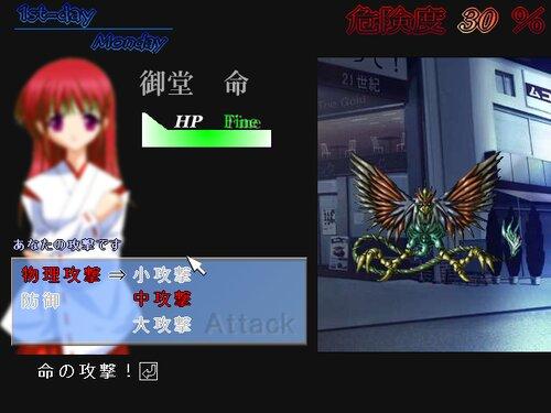 魔夜中ノ捜シ物 Game Screen Shot4