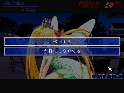 魔夜中ノ捜シ物 Game Screen Shot5