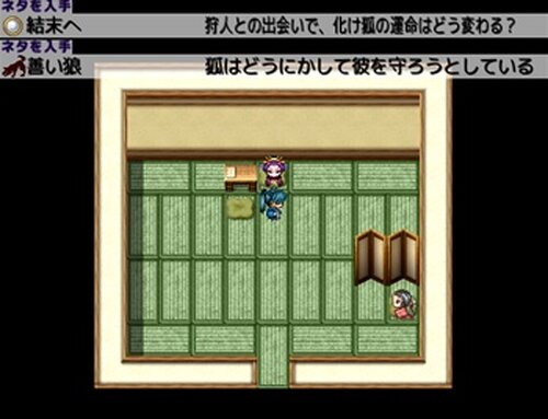 創話抄 Game Screen Shot5