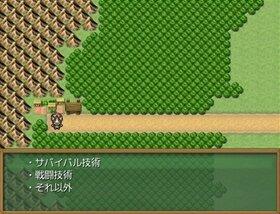RP部! Game Screen Shot2
