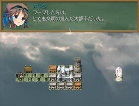 RP部! Game Screen Shot5