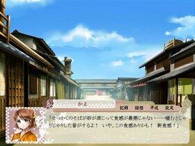 幕末の白鴉 Game Screen Shot3