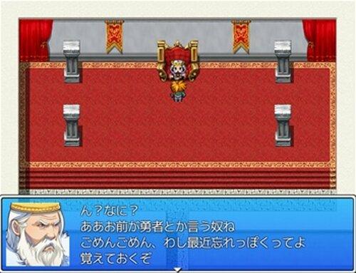 クエクエクエスト Game Screen Shot2