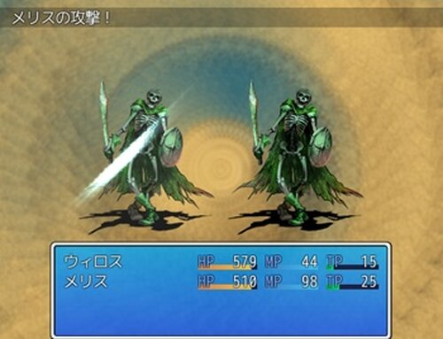 クエクエクエスト Game Screen Shot4