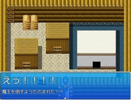 クエクエクエスト Game Screen Shots