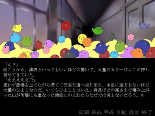 Aくんと祭のむこう Game Screen Shot4