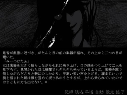 Aくんと祭のむこう Game Screen Shot5