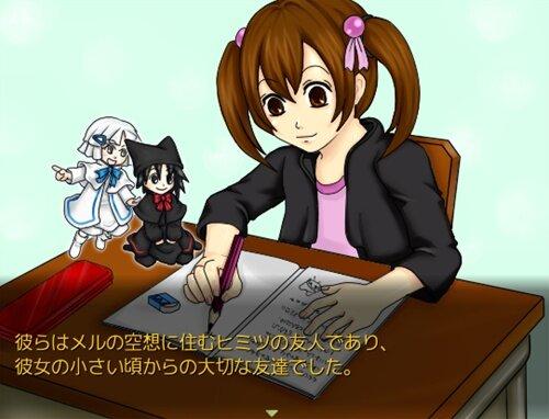 創造のイデヤ Game Screen Shot1
