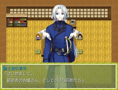 創造のイデヤ Game Screen Shot3