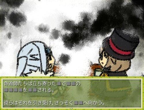 創造のイデヤ Game Screen Shot4