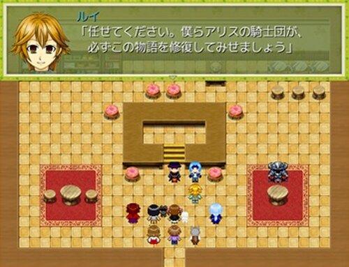 創造のイデヤ Game Screen Shot5