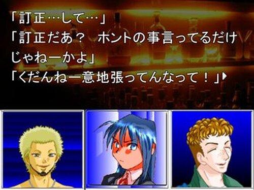 キャバ嬢 A GOGO !! Game Screen Shot3
