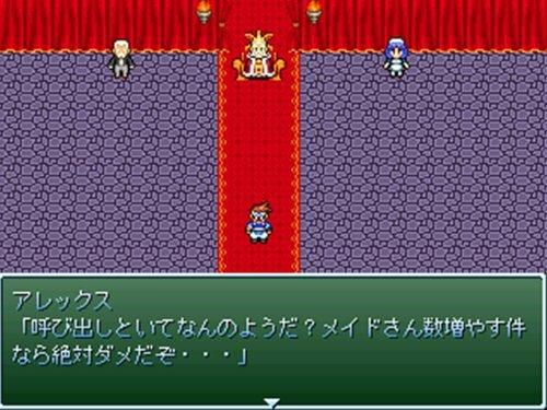 アレックスと言う男2~いざ魔王退治へ~ Game Screen Shot1