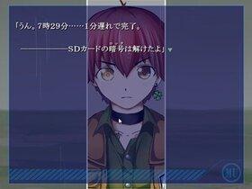 MYTHOS 第一部 中篇(軽量版) Game Screen Shot2