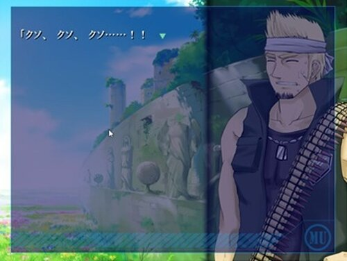 MYTHOS 第一部 中篇(軽量版) Game Screen Shot4