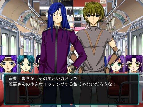 鏡の鬼 Game Screen Shot1