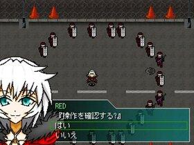 CB-RED Game Screen Shot4