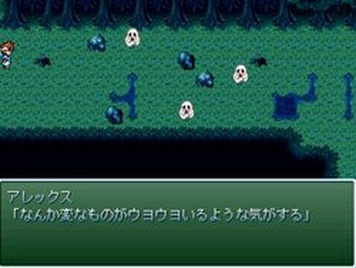 アレックスと言う男2~いざ魔王退治へ~ Game Screen Shots
