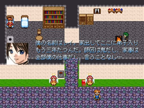物々交換1+ Game Screen Shot1