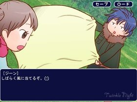 魔法お仕事物語 Twinkle Night Game Screen Shot4