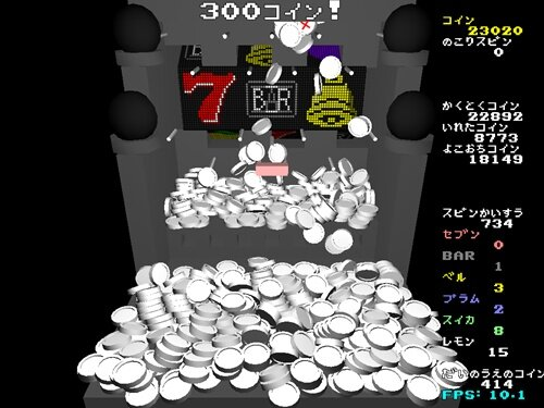 Coin Castle Game Screen Shot1