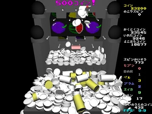 Coin Castle Game Screen Shot3