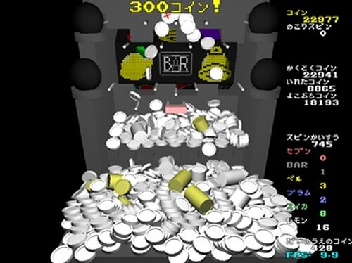 Coin Castle Game Screen Shots