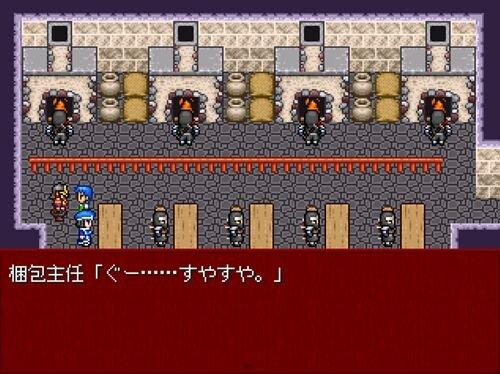 ホワイト・オブ・ザ・デッド Game Screen Shot1