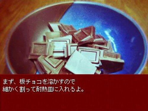 ホワイト・オブ・ザ・デッド Game Screen Shot5