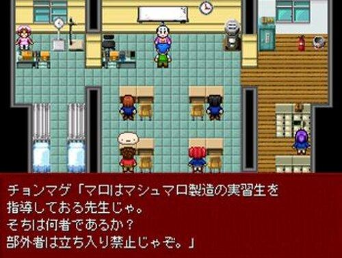 ホワイト・オブ・ザ・デッド Game Screen Shots