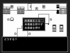 超簡単な脱出ゲーム Game Screen Shot3