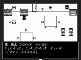 超簡単な脱出ゲーム Game Screen Shot4
