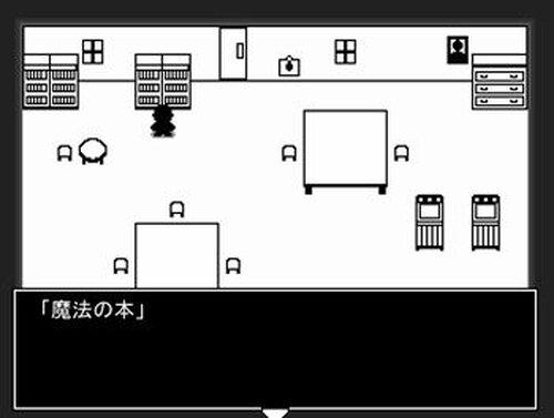 超簡単な脱出ゲーム Game Screen Shot5