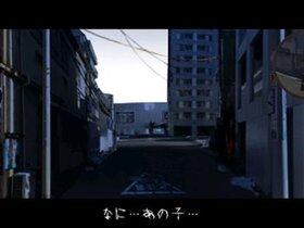 日常侵食ホラー つぐのひ 第二話 Game Screen Shot3