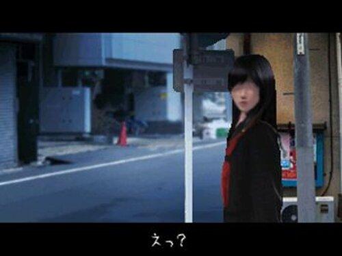 日常侵食ホラー つぐのひ 第二話 Game Screen Shot4