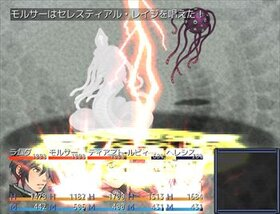 Cruel Capriccio~λの狂想曲~ Game Screen Shot2