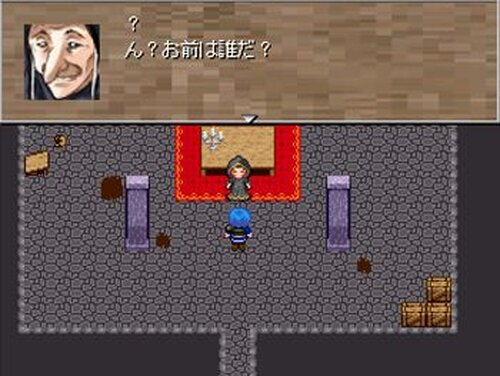 リングダンジョン Game Screen Shot5