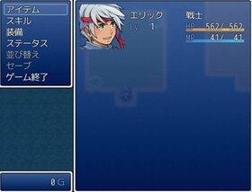 レバーを引くゲーム Game Screen Shot5