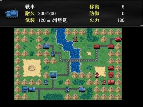 ブリッツクリーグ Game Screen Shot1