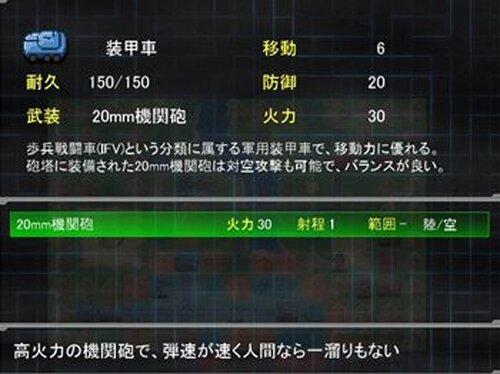 ブリッツクリーグ Game Screen Shot2