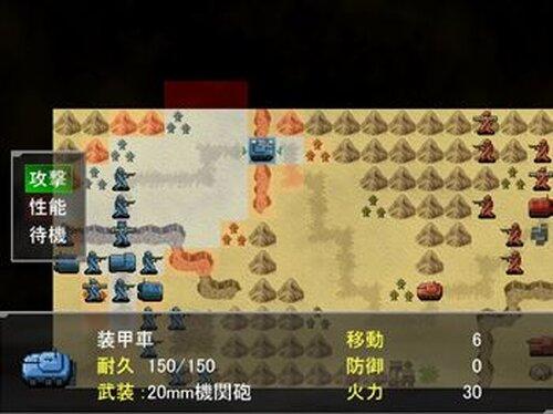 ブリッツクリーグ Game Screen Shot3