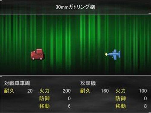 ブリッツクリーグ Game Screen Shot4