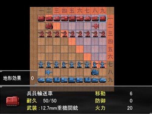 ブリッツクリーグ Game Screen Shot5
