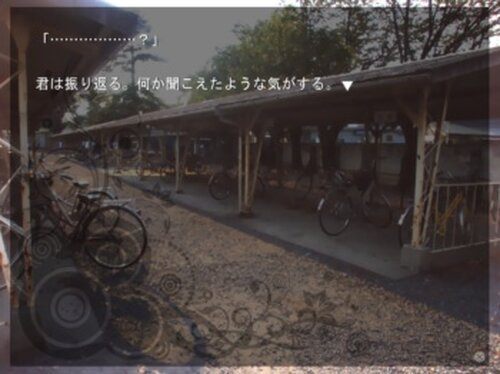 明日、弾く。 Game Screen Shot5