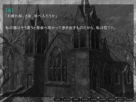 カレイドスコープ・キャット Game Screen Shot4