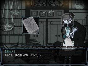 カレイドスコープ・キャット Game Screen Shot5