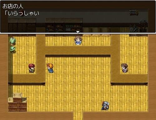 こうちゃの冒険 Game Screen Shot1