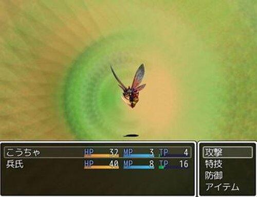 こうちゃの冒険 Game Screen Shot3