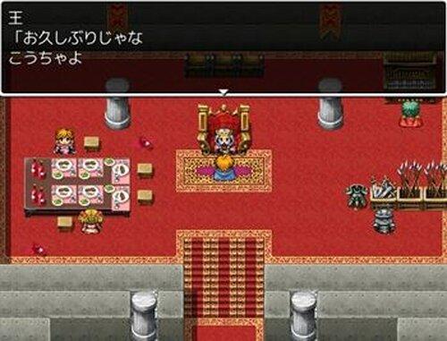 こうちゃの冒険 Game Screen Shots